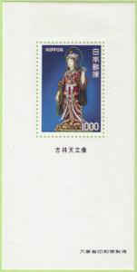 K19750422