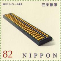 K2016110408