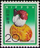 K19801201