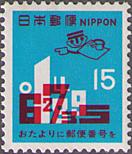 K1971070102