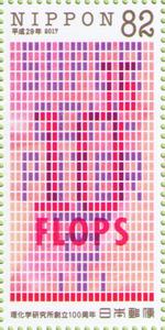 K2017042602