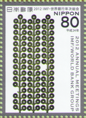 K2012101208