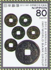 K2012101203