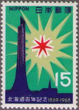 K19680614