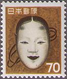 K19650820