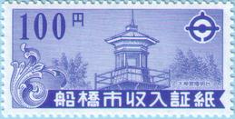 Shousifunabashi