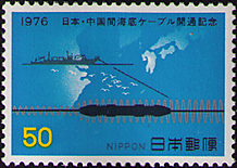 K19761025