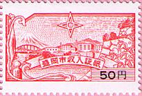 Morioka50