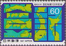 K19870130