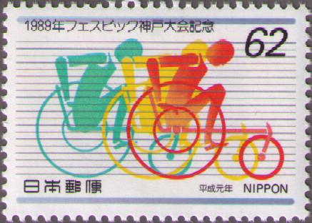 K19890914