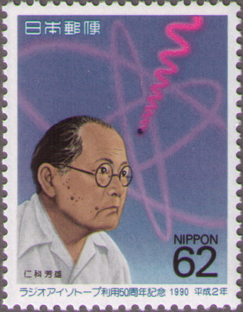 K19901206